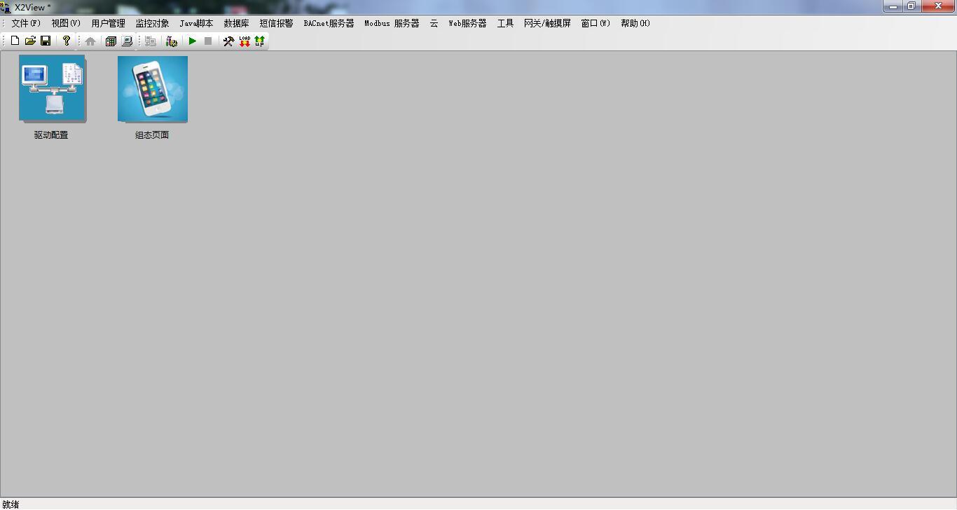 上海迅饶WEB组态软件X2View