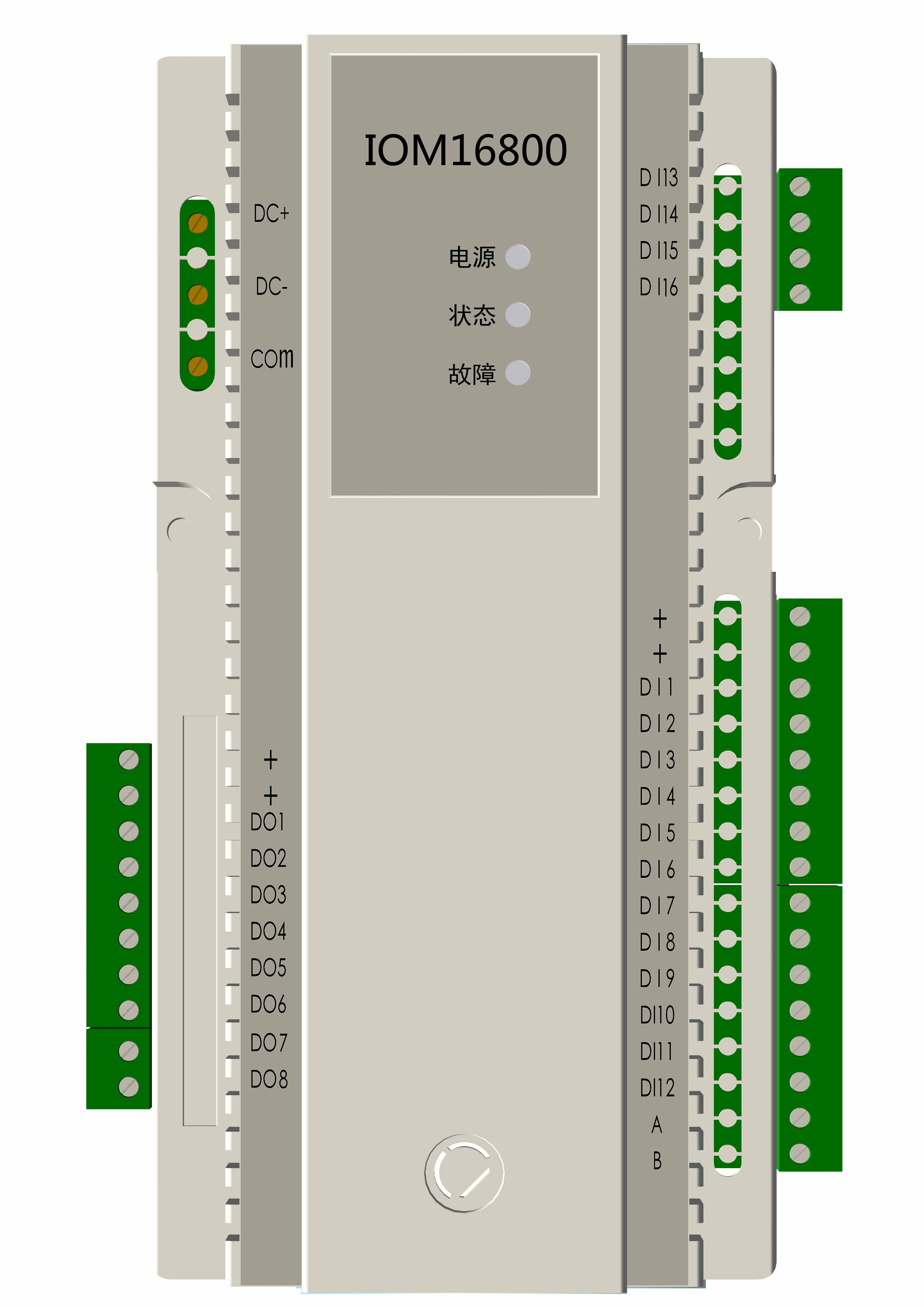 IO模块--IOM16800
